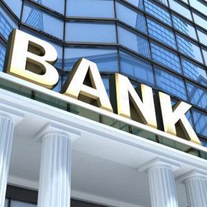 Банки Мельниково