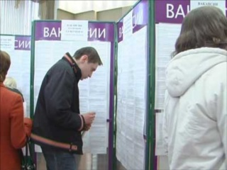 Центры занятости Мельниково
