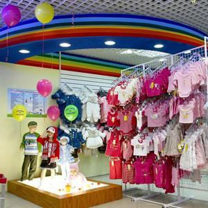 Детские магазины Мельниково