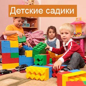Детские сады Мельниково