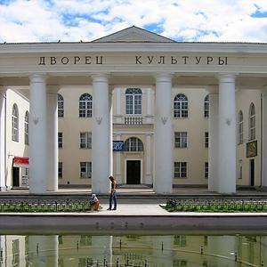 Дворцы и дома культуры Мельниково