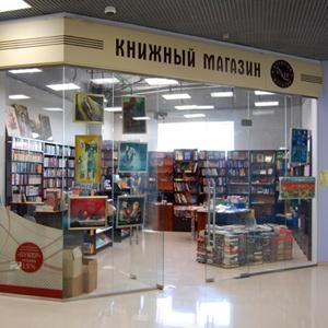 Книжные магазины Мельниково