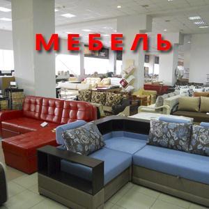 Магазины мебели Мельниково
