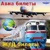 Авиа- и ж/д билеты в Мельниково