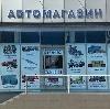 Автомагазины в Мельниково