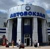 Автовокзалы в Мельниково