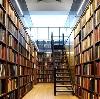 Библиотеки в Мельниково