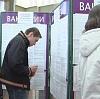 Центры занятости в Мельниково