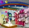 Детские магазины в Мельниково