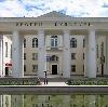 Дворцы и дома культуры в Мельниково