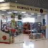 Книжные магазины в Мельниково