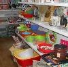 Магазины хозтоваров в Мельниково