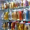 Парфюмерные магазины в Мельниково
