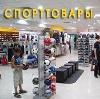 Спортивные магазины в Мельниково