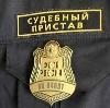 Судебные приставы в Мельниково