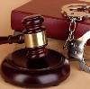 Суды в Мельниково