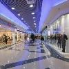 Торговые центры в Мельниково