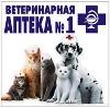 Ветеринарные аптеки в Мельниково
