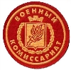 Военкоматы, комиссариаты в Мельниково