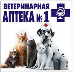 Ветеринарные аптеки Мельниково