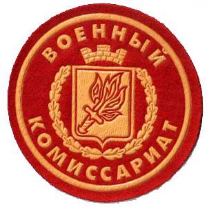 Военкоматы, комиссариаты Мельниково